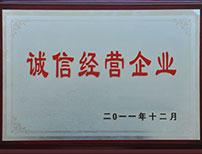 贵港商标注册资质证书